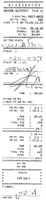 9311_4-1